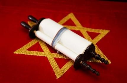 Jewish scroll