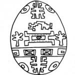 Uovo di Pasqua geometrico