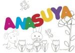Anasuya: significato
