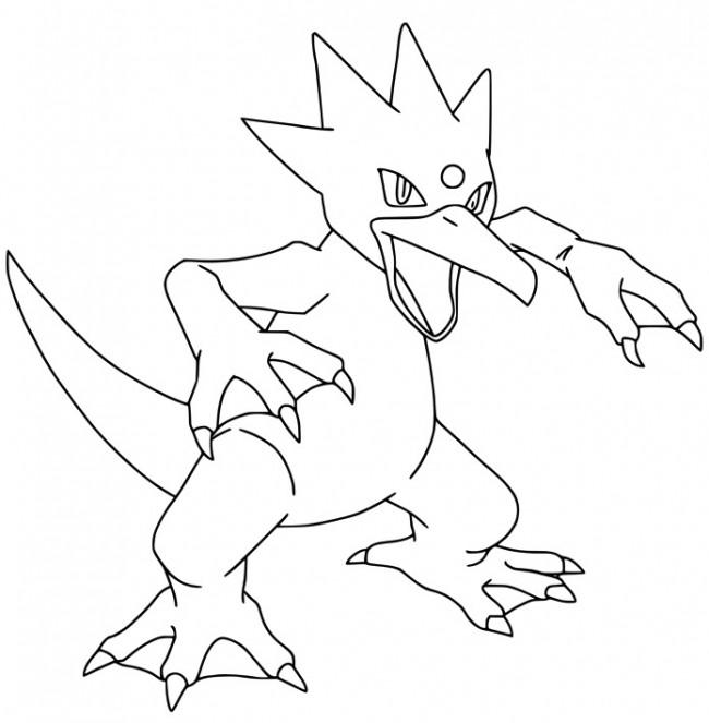 Golduck disegno di Pokemon
