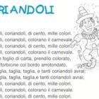 Coriandoli