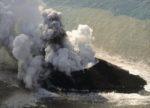 Sicilia: scoperti sei vulcani sottomarini