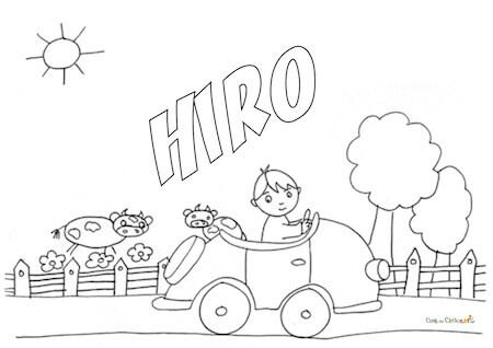 Nome Hiro: disegno da stampare e da colorare
